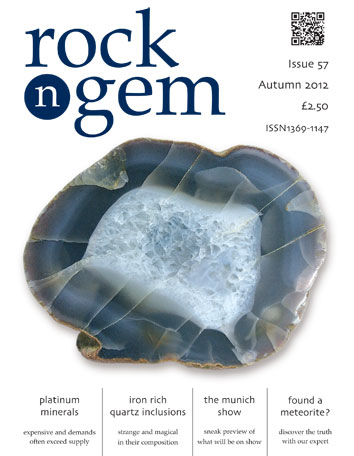 RG-57_cover-magsite